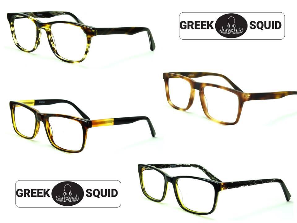 Γυαλιά οράσεως και ηλίου Greek Squid