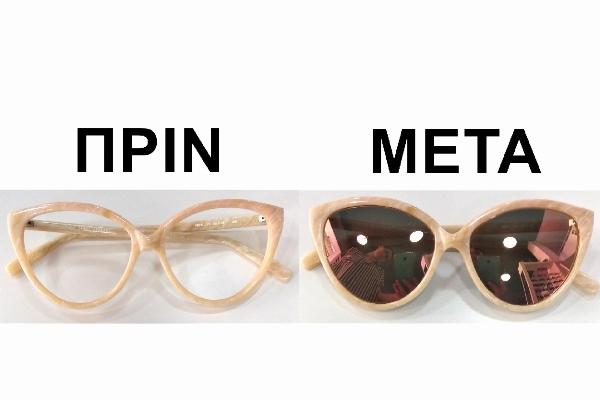 611a212058 The Optical Center - Optometry   Eyewear